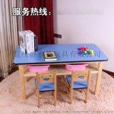 幼儿园彩色实木桌,木质教具厂家,儿童教具桌椅