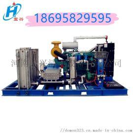 1400公斤化工厂反应釜 凝聚釜高压水射流清洗机