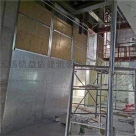 无锡铭益盾建筑工程有限公司防火墙施工方案介绍: