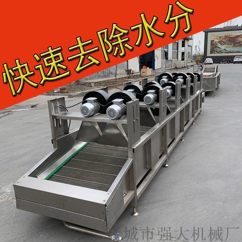 【电控箱防水】去除表面水分风干机 果干蔬菜干风干机
