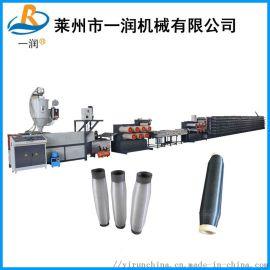 塑料防护网圆丝拉丝机