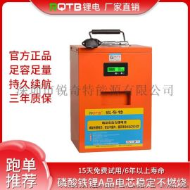 48V电动车锂电池60V三轮车72V电摩锂电池