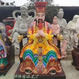 南岳大帝神像 南岳圣帝神像塑像