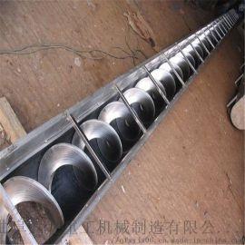 软绞龙输送机 自动螺旋上料机价格 LJXY 管式螺