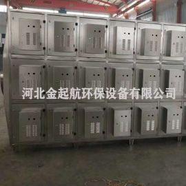 等离子废气净化器油烟净化器工业处理油烟粉尘环保设备