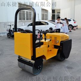小型压路机 震动碾手扶式 捷克1吨振动压路机