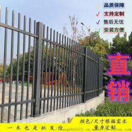 锌钢护栏 锌钢护栏厂家 护栏围栏户外