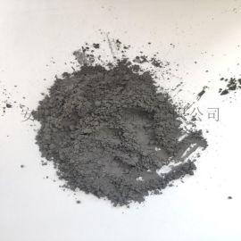 AD粉脱氧剂 钢水促进剂 25-35 氧化铝粉