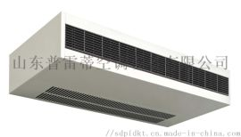 风机盘管系列卧式明装风机盘管卧式安装风机盘管