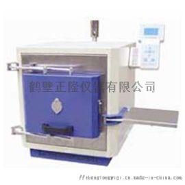化验灰分仪器-挥发分测试仪