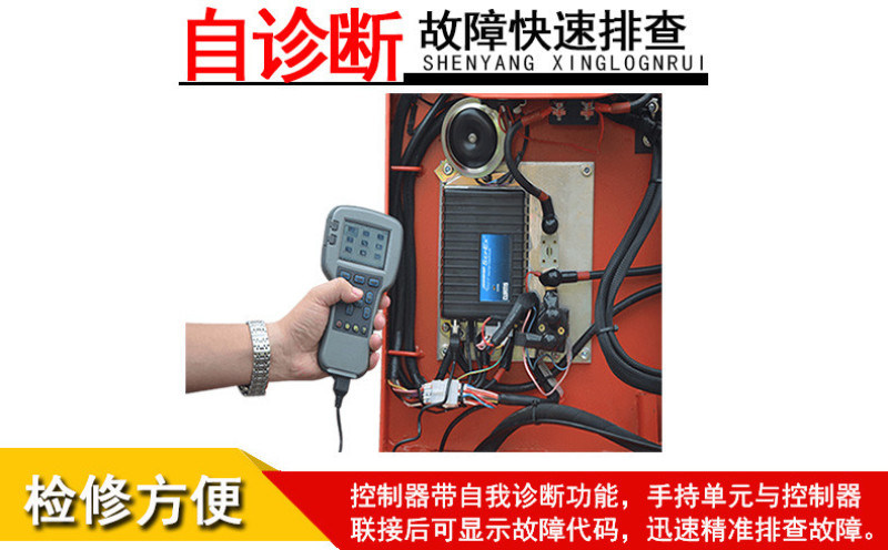 延边电动堆高车厂家, 加力电动叉车-沈阳兴隆瑞