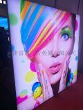 天津UV壁紙壁布定製 UV壁紙壁布安裝找富國質優價廉