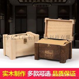茶叶木盒包装普洱茶叶散茶空木箱礼盒