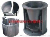 光伏石墨  單晶爐 加熱器  發熱體