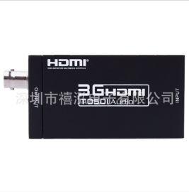 HDMI转SDI转换器 3G 高清视频转换