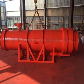 KCS-100D矿用湿式除尘风机安泰厂家电话