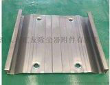 电收尘阳极板,480C型阳极板,电除尘480C极板