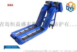 刮板排屑机机床排屑机报价加工中心排屑机