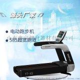 商用款电动超静音多功能室内跑步机健身运动训练器材