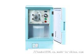 青岛路博LB-8000F水质采样器