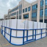 河北冰球場圍欄 防撞擊滑冰場圍欄擋板