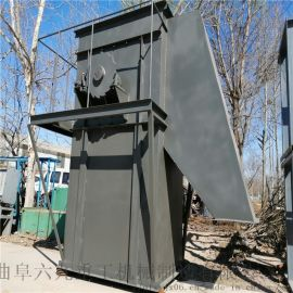 煤粉提升机 搅拌罐提升机LJ1 NE斗式输送机