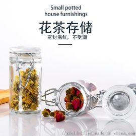 玻璃密封调料罐子厂家生产不锈钢卡扣玻璃瓶