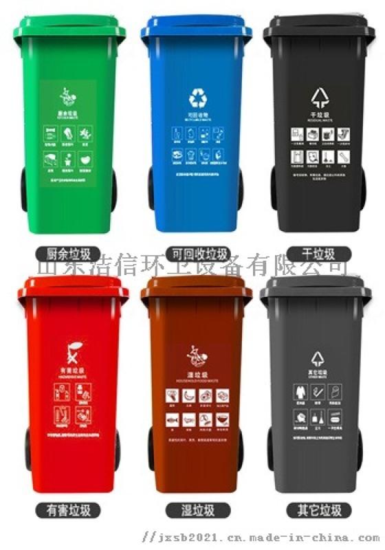 240L镀锌钢板垃圾桶 城市街道 环卫垃圾桶