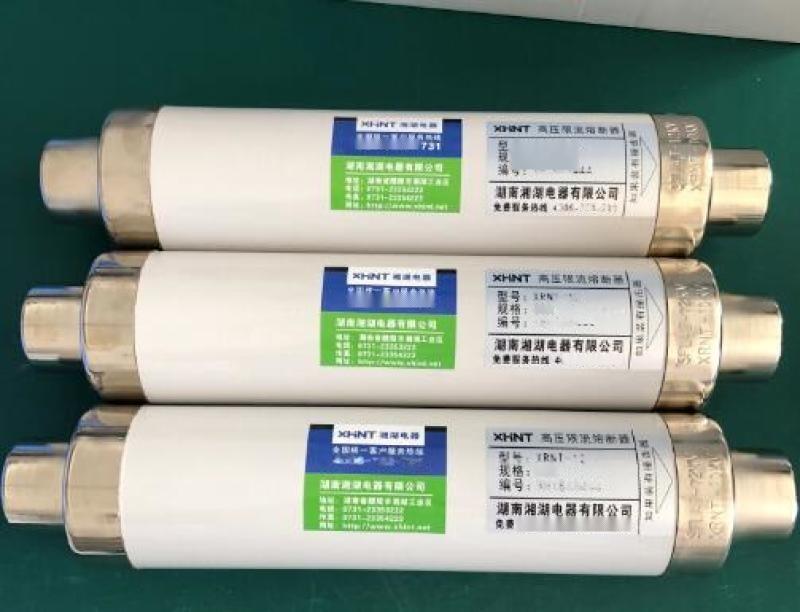 湘湖牌温度控制器LP-B10-10E图