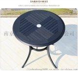景区游客休息桌椅咖啡厅烧烤外摆庭院桌椅