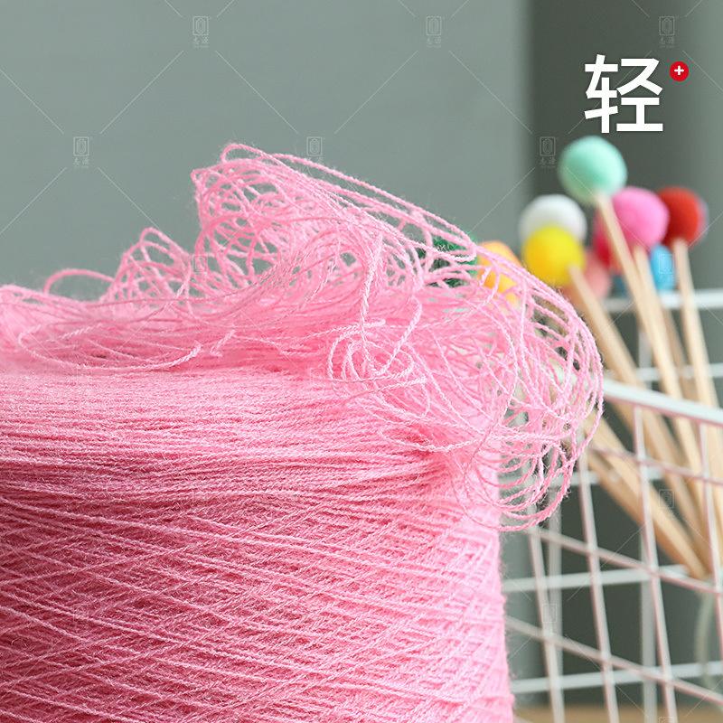 大朗毛纱,28S/2提花有色人造毛,26支仿羊绒,保暖仿羊绒纱线