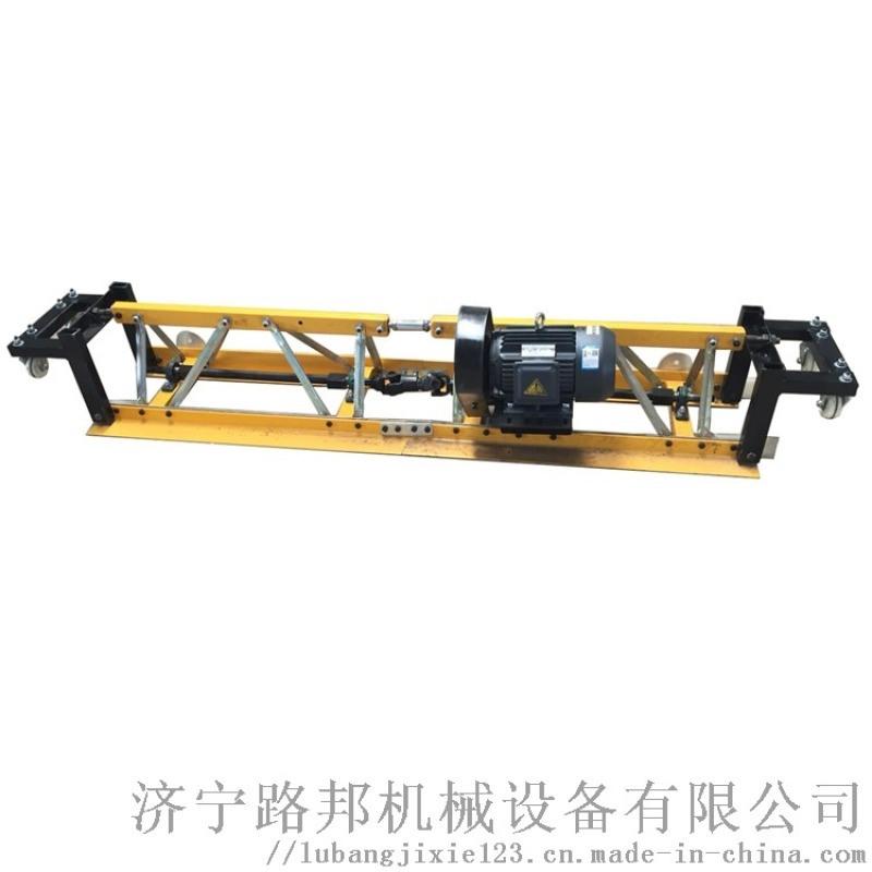 高铁轨道底板座整平机 框架式整平机 混凝土整平机