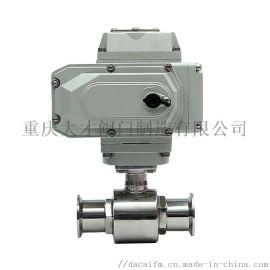 Q981F重庆电动卫生级球阀规格型号