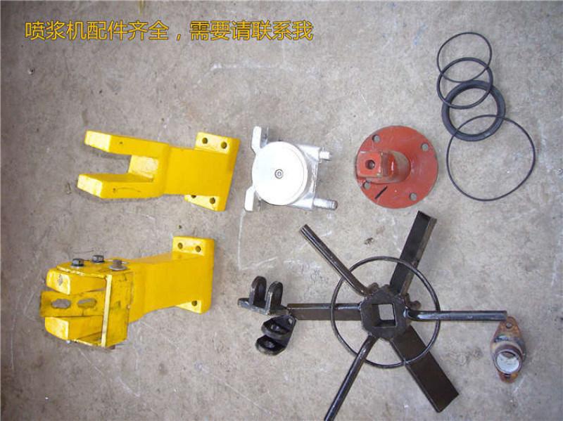青海海西PZ-7型喷浆机/矿用锚喷机配件市场资讯