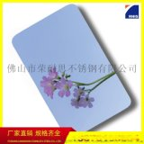 304不锈钢蚀刻板 镜面 拉丝镀钛彩色不锈钢板