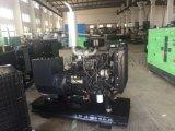 上柴100kw柴油发电机