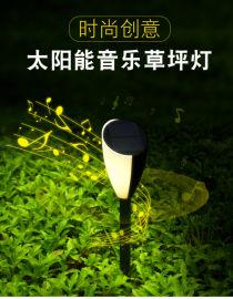太阳能音乐灯太阳能声光草坪灯插地式