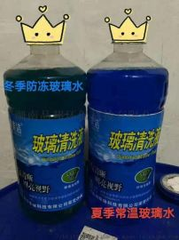 湖南邦夫洁玻璃水设备厂家BFJ-R2
