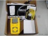 新款希瑪AS8900多功能氣體檢測儀