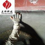 龟甲网防磨胶泥 ZB-01耐磨陶瓷胶泥厂家