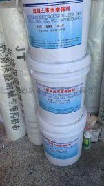 混凝土回弹强度增加剂