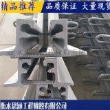 伸縮縫 MZL型伸縮縫 瀝青纖維板 波紋管