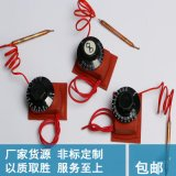 硅橡胶电热板加热板带温控可调温3M硅胶加热片