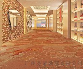 酒店客房走廊卧室满铺耐磨阻燃印花地毯