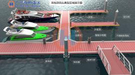 广州恒桥游艇码头设计铝合金浮码头免费咨询设计