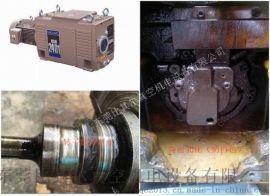 ULVAC爱发科VSN1501旋片真空泵维修