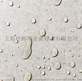 防水进口装饰木丝水泥板