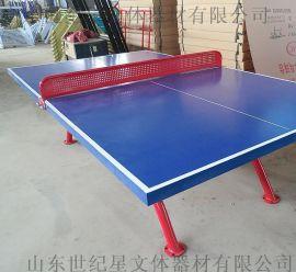 室外乒乓球臺 smc乒乓球臺 彩虹腿乒乓球臺