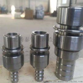 合金钢接管座 合金接管座 高压接管座