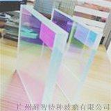 广州炫彩玻璃变色玻璃直销商